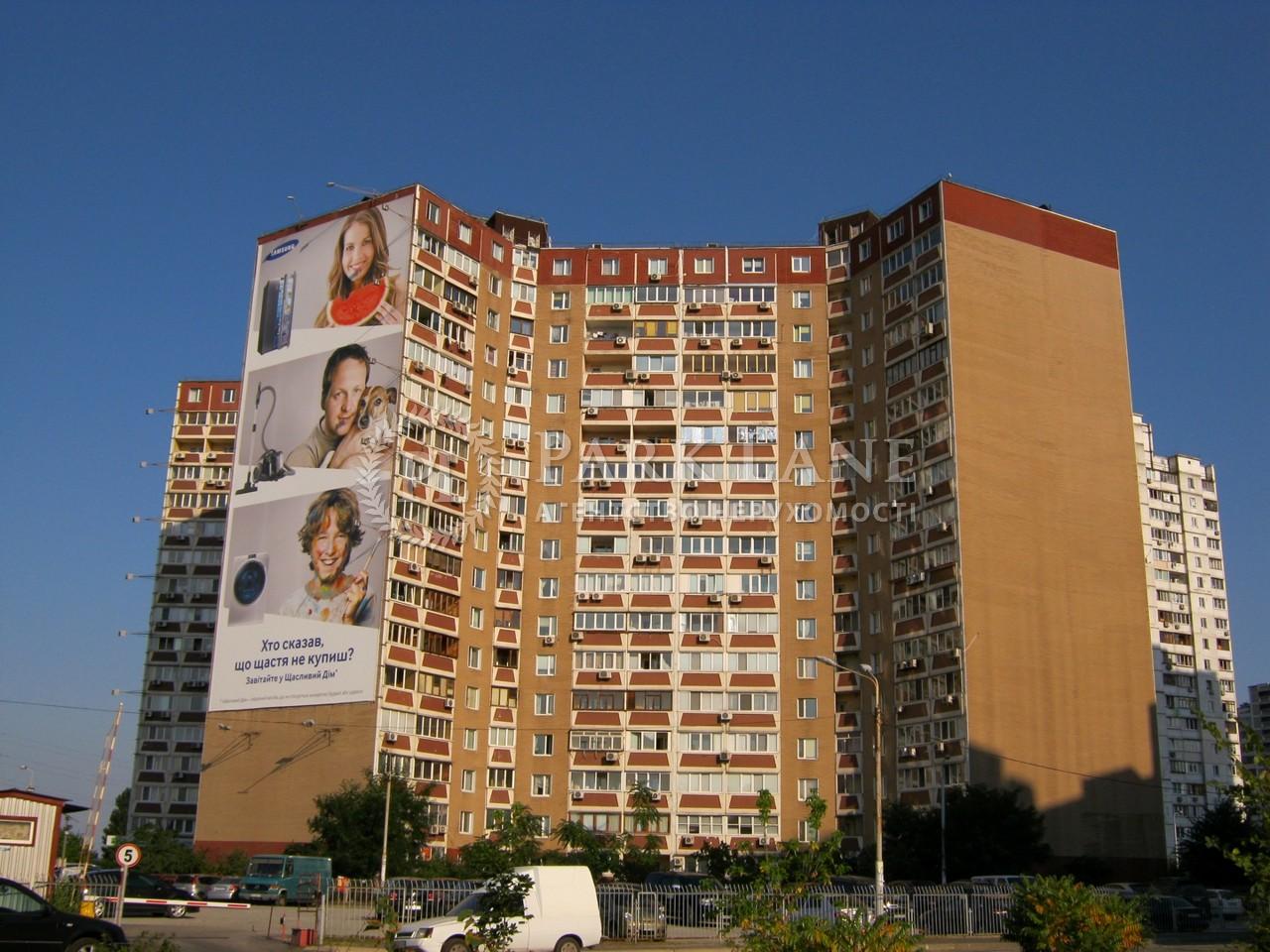 Квартира Бажана Николая просп., 36, Киев, B-60788 - Фото 20