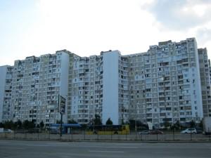 Квартира B-91883, Григоренко Петра просп., 36, Киев - Фото 3