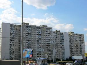 Квартира B-91883, Григоренко Петра просп., 36, Киев - Фото 4