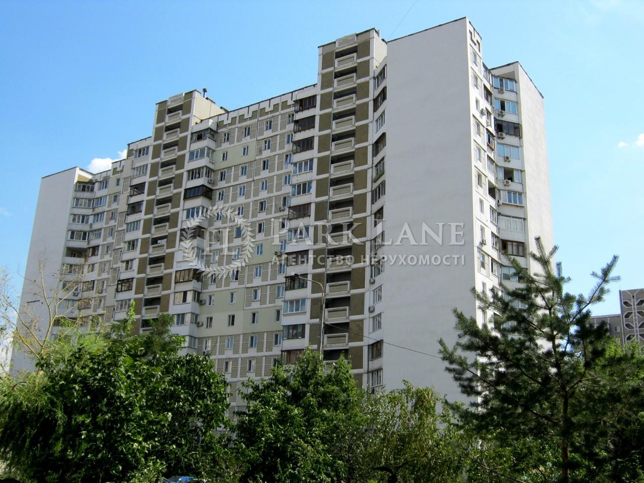 Квартира B-91883, Григоренко Петра просп., 36, Киев - Фото 1