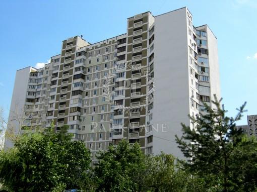 Квартира Григоренка П.просп., 36, Київ, Z-665314 - Фото
