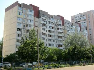 Квартира B-103116, Григоренко Петра просп., 39, Киев - Фото 3
