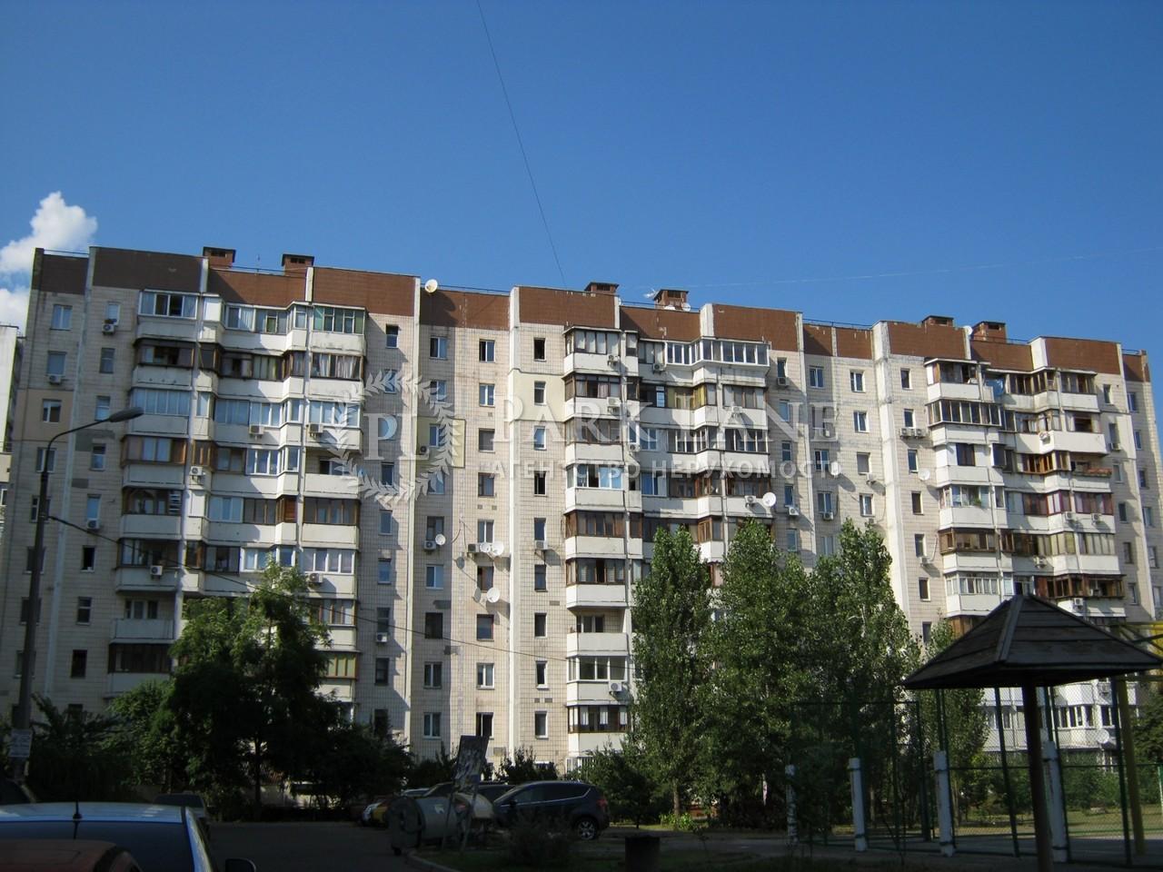 Квартира B-103116, Григоренко Петра просп., 39, Киев - Фото 1