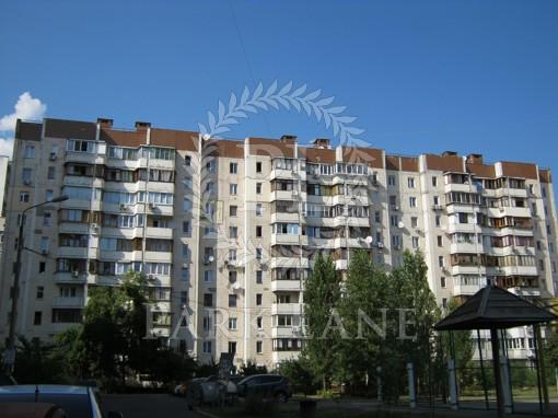 Квартира Григоренко Петра просп., 39, Киев, B-103116 - Фото