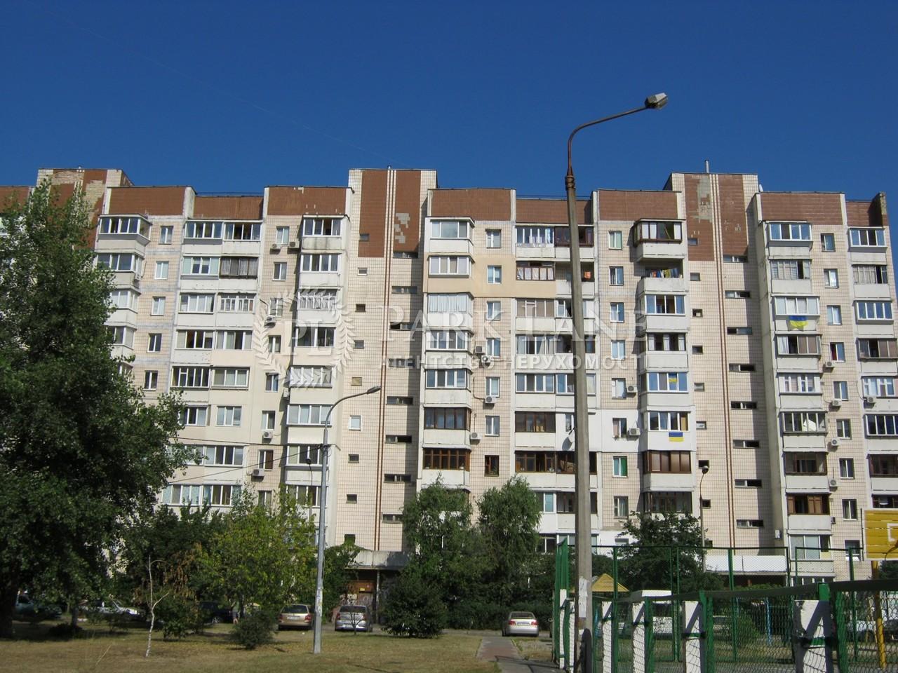 Квартира Григоренко Петра просп., 39а, Киев, Z-134321 - Фото 1