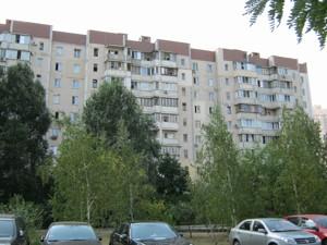 Квартира Z-134321, Григоренко Петра просп., 39а, Киев - Фото 3
