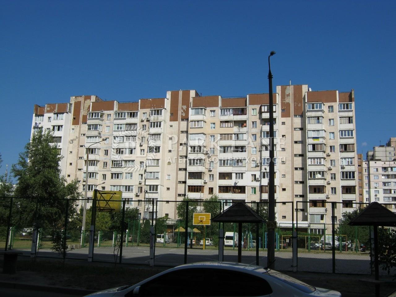 Квартира Григоренко Петра просп., 39а, Киев, Z-134321 - Фото 2