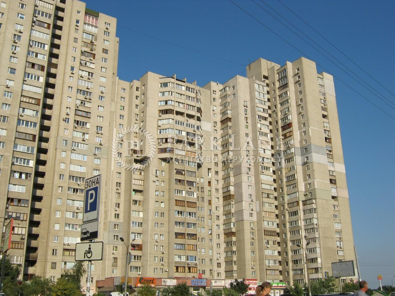 Квартира ул. Декабристов, 12/37, Киев, B-99758 - Фото 1