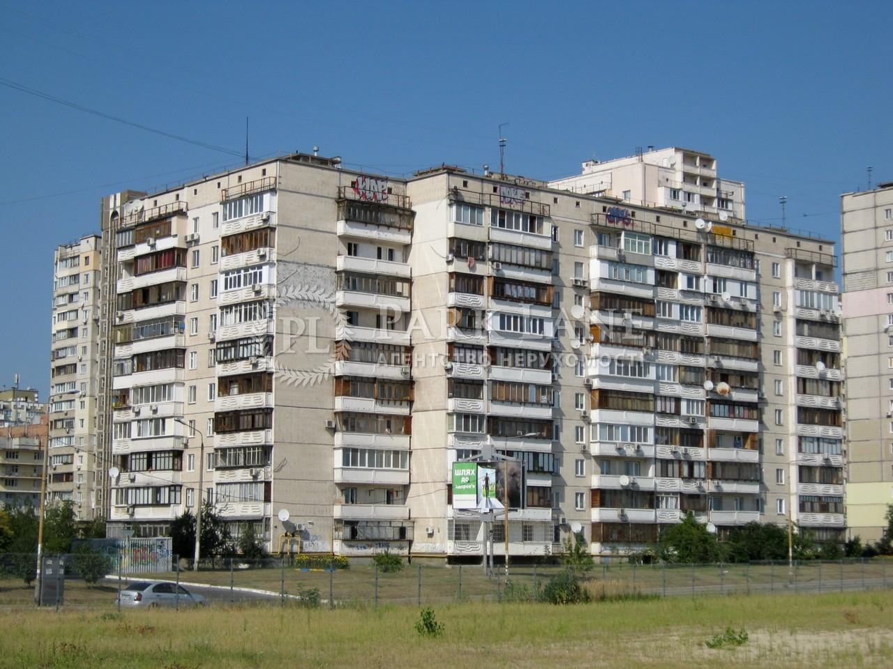 Квартира ул. Крушельницкой Соломии, 3, Киев, Z-104814 - Фото 1