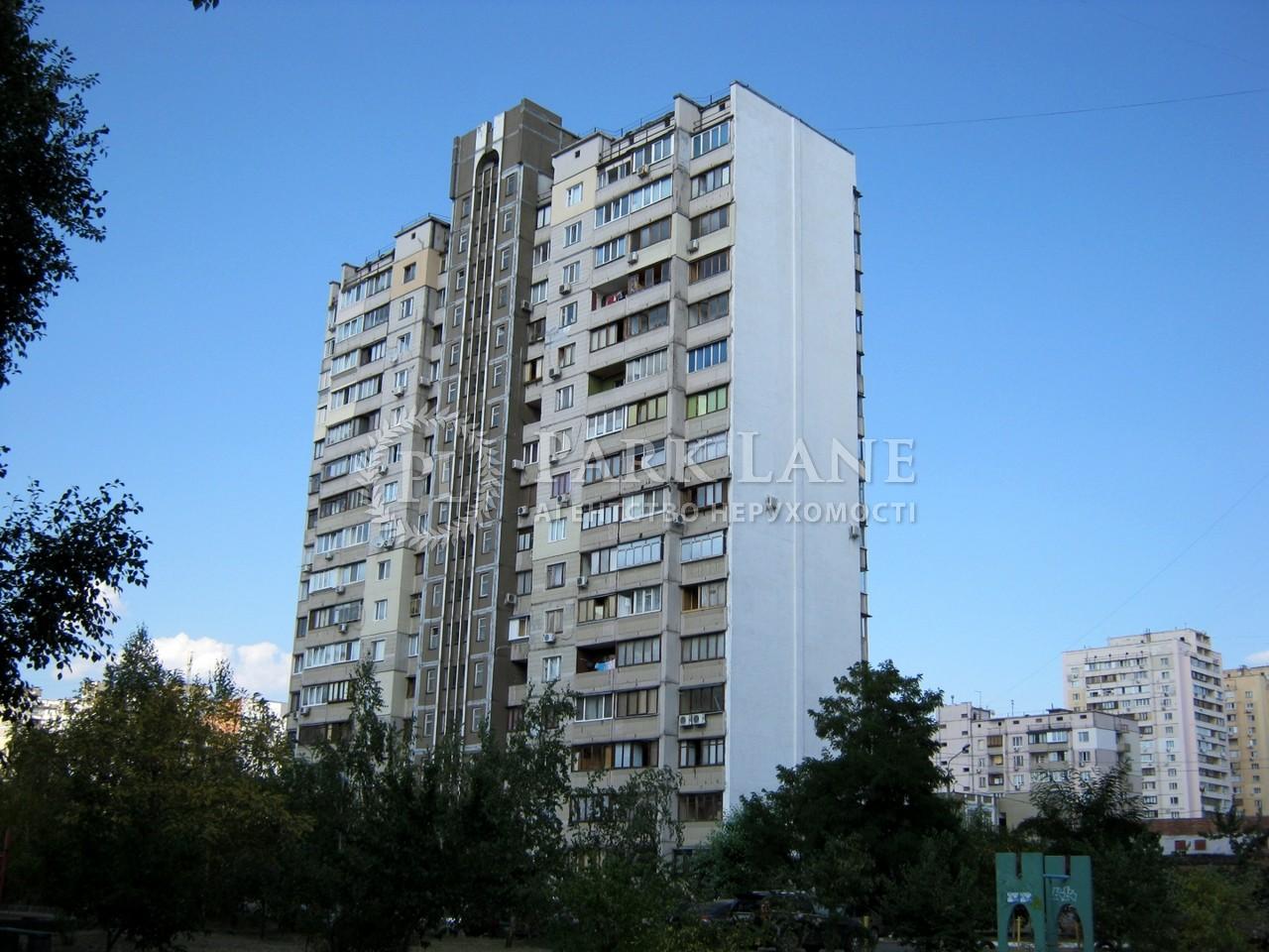 Квартира ул. Крушельницкой Соломии, 3а, Киев, I-4702 - Фото 4