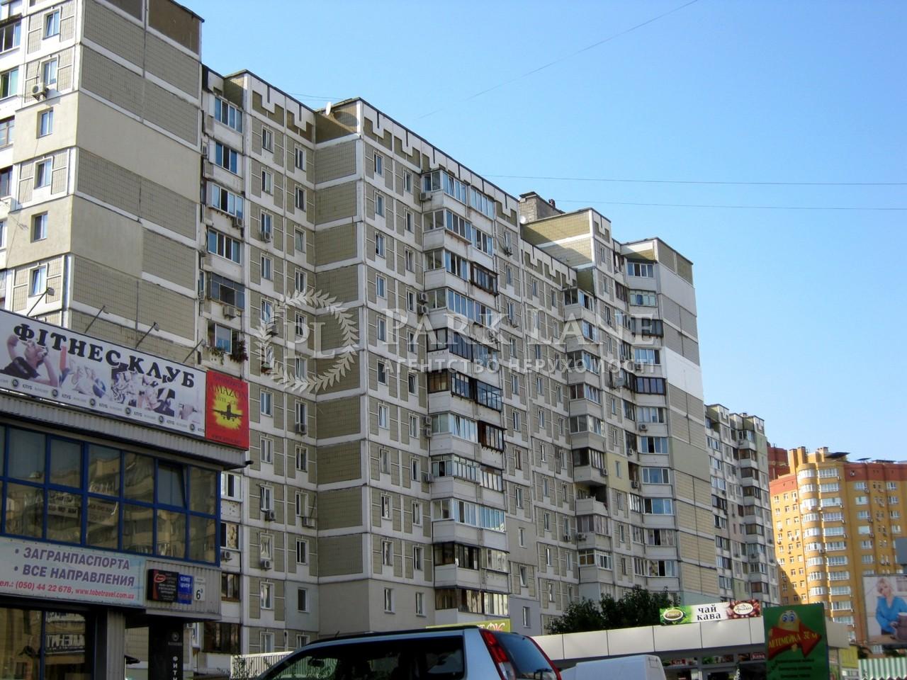 Квартира ул. Мишуги Александра, 1/4, Киев, Z-701579 - Фото 4