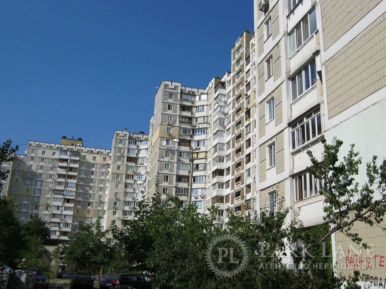 Квартира ул. Мишуги Александра, 1/4, Киев, Z-701579 - Фото 2