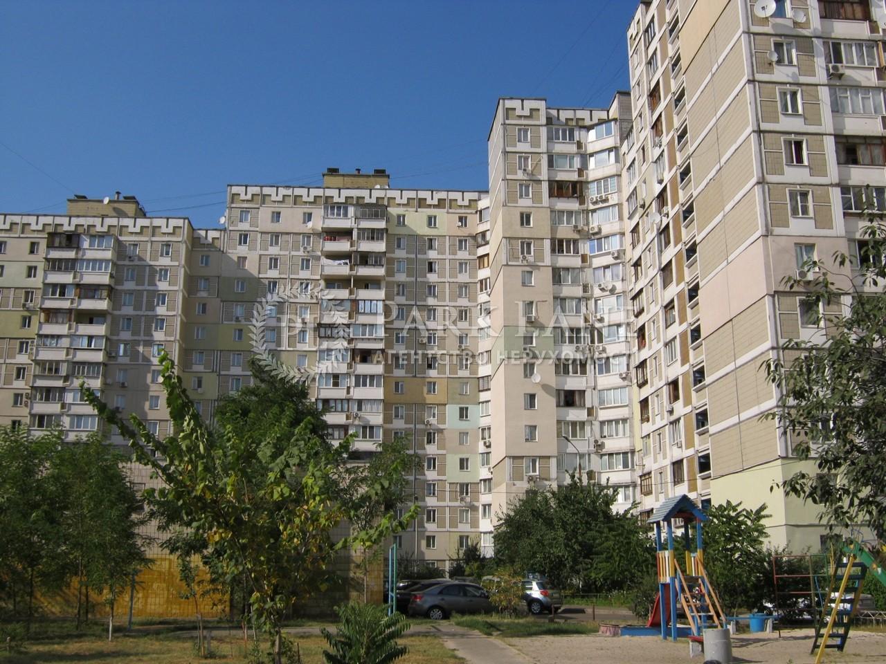 Квартира ул. Мишуги Александра, 1/4, Киев, Z-701579 - Фото 3
