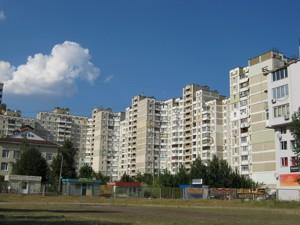 Квартира J-28429, Мишуги Александра, 1/4, Киев - Фото 5