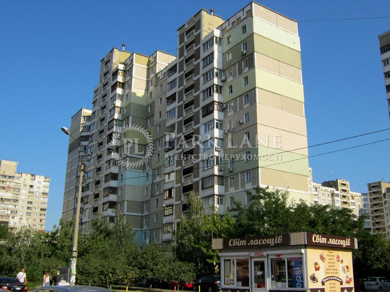 Квартира ул. Мишуги Александра, 1/4, Киев, Z-701579 - Фото 1