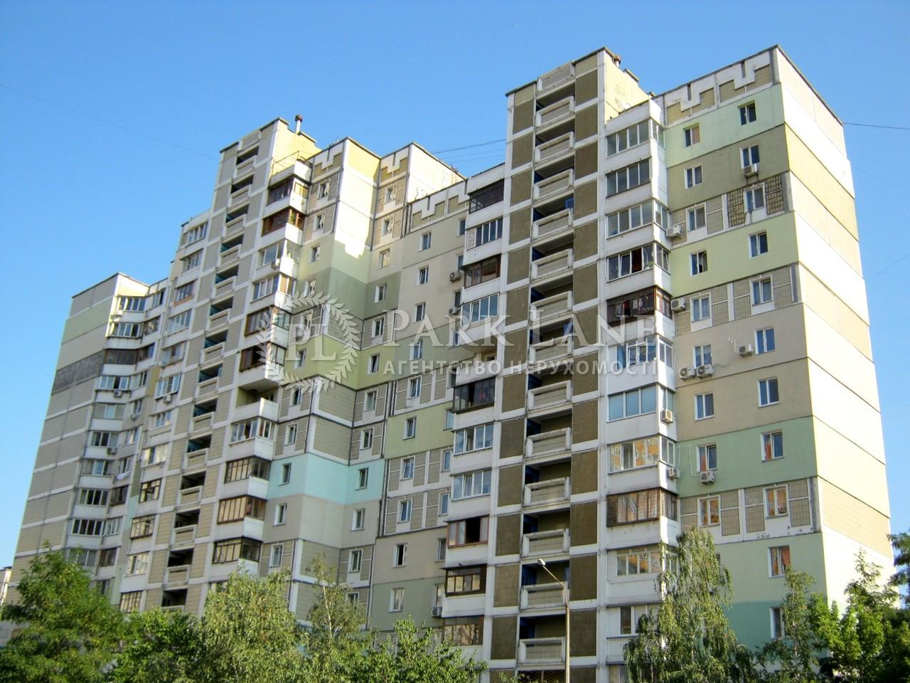 Квартира ул. Мишуги Александра, 1/4, Киев, Z-701579 - Фото 6