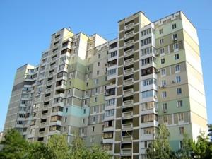 Квартира J-28429, Мишуги О., 1/4, Київ - Фото 6