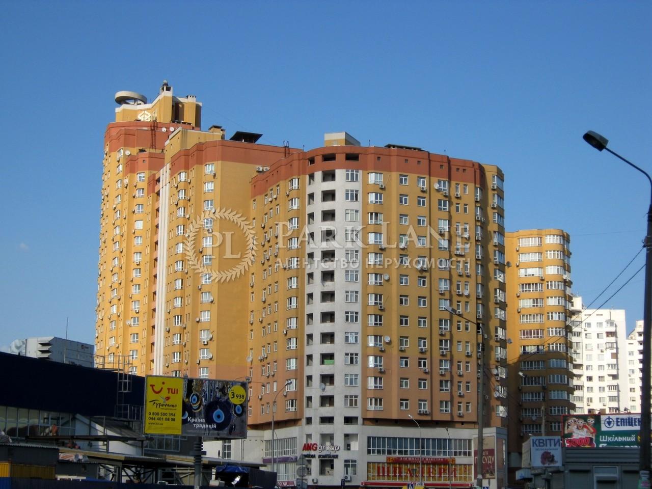 Квартира Z-1342972, Мишуги Александра, 2, Киев - Фото 2