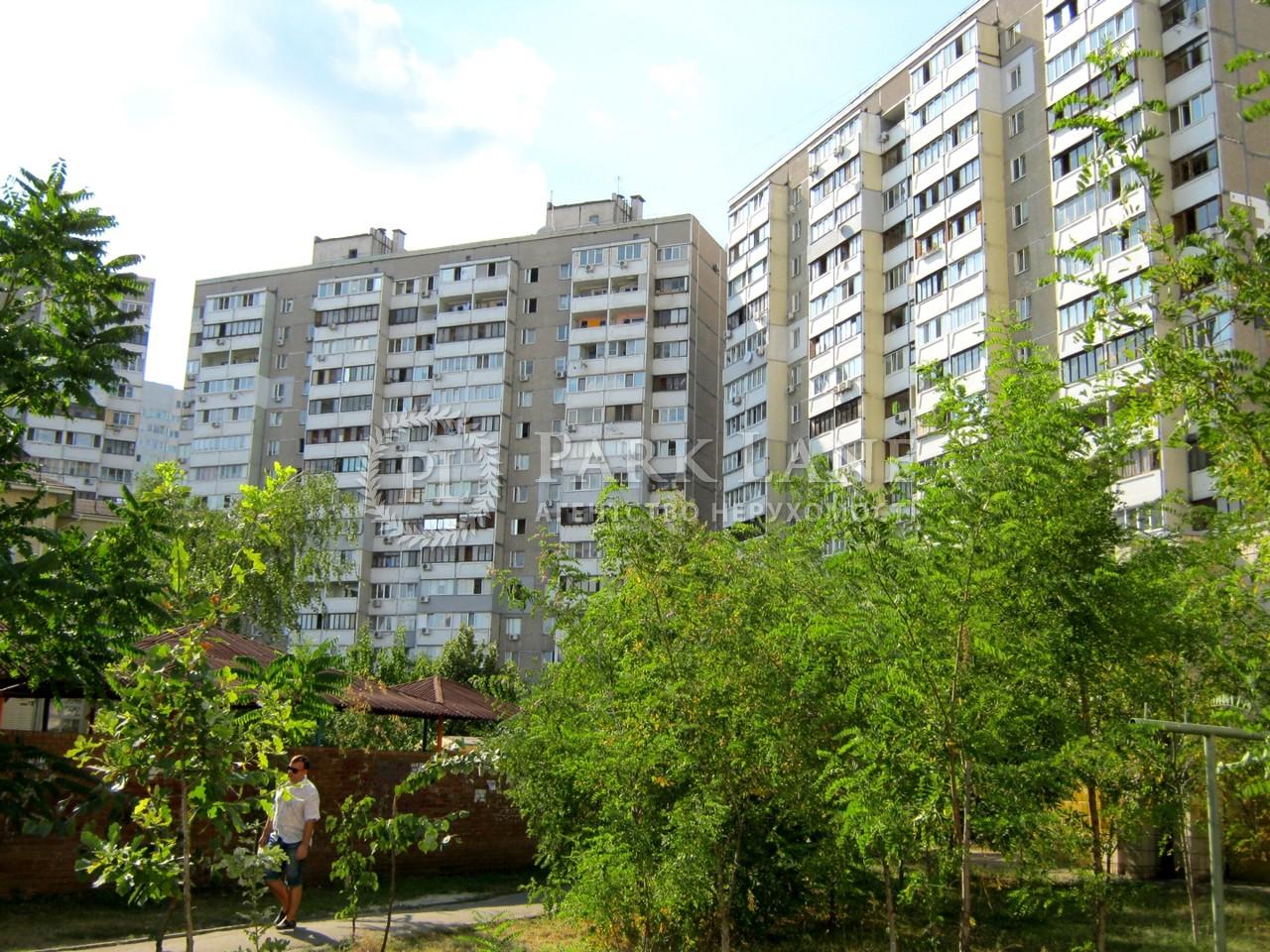 Квартира ул. Мишуги Александра, 3, Киев, R-19376 - Фото 11