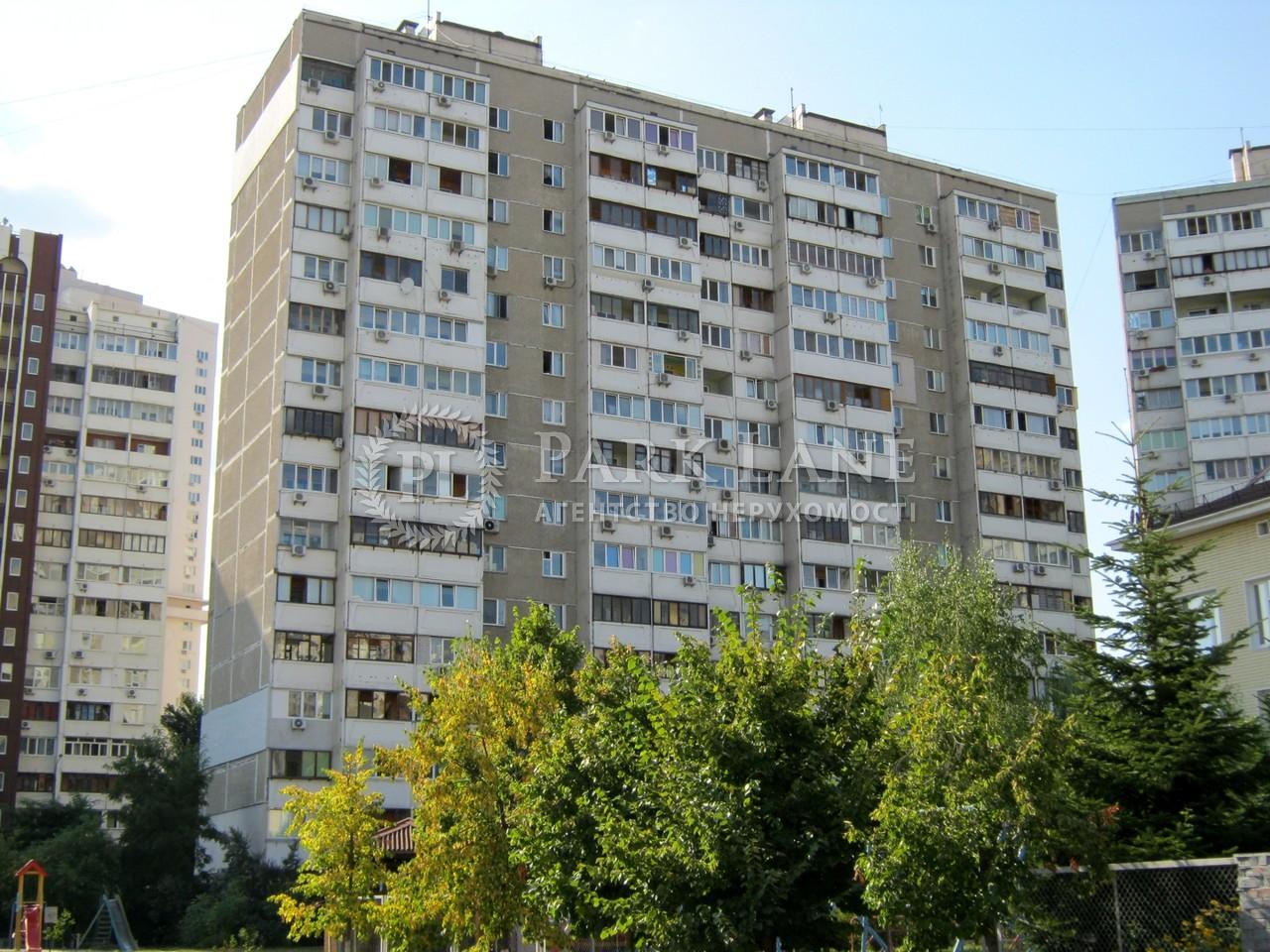 Квартира ул. Мишуги Александра, 3, Киев, R-19376 - Фото 10