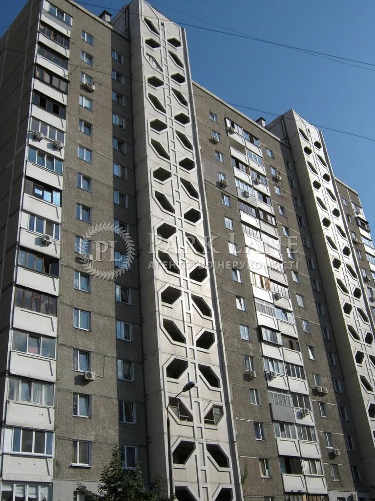 Квартира ул. Мишуги Александра, 3, Киев, R-19376 - Фото 9