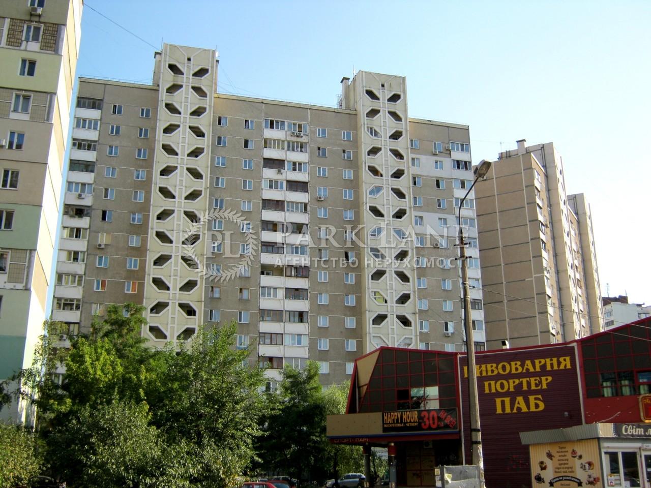 Квартира ул. Мишуги Александра, 3, Киев, R-19376 - Фото 12