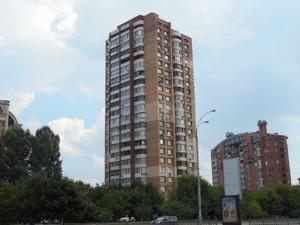 Квартира B-81994, Леси Украинки бульв., 21б, Киев - Фото 1
