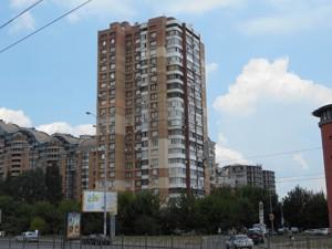 Квартира B-81994, Леси Украинки бульв., 21б, Киев - Фото 2