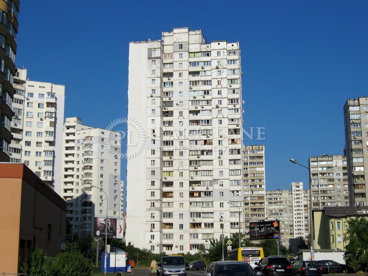 Квартира ул. Руденко Ларисы, 3а, Киев, Z-687504 - Фото 8