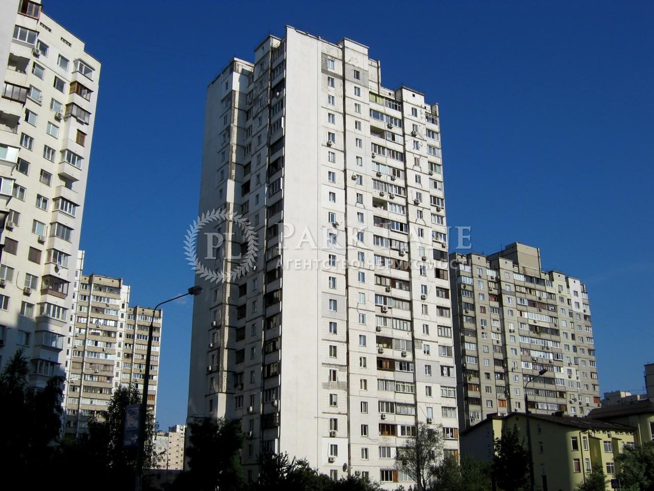 Квартира ул. Руденко Ларисы, 3а, Киев, Z-687504 - Фото 9