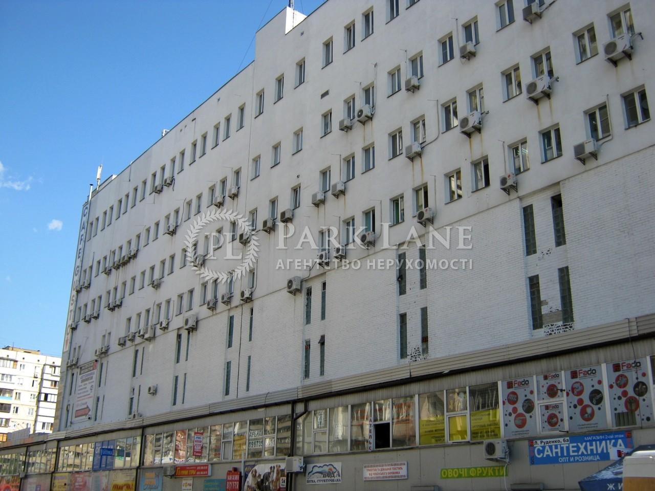 Нежитлове приміщення, вул. Руденко Лариси, Київ, N-18321 - Фото 26