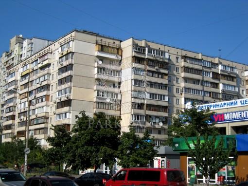 Квартира, Z-1142910, 7