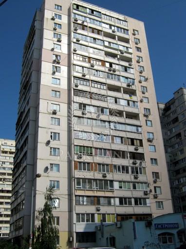 Квартира, Z-1362187, 10в