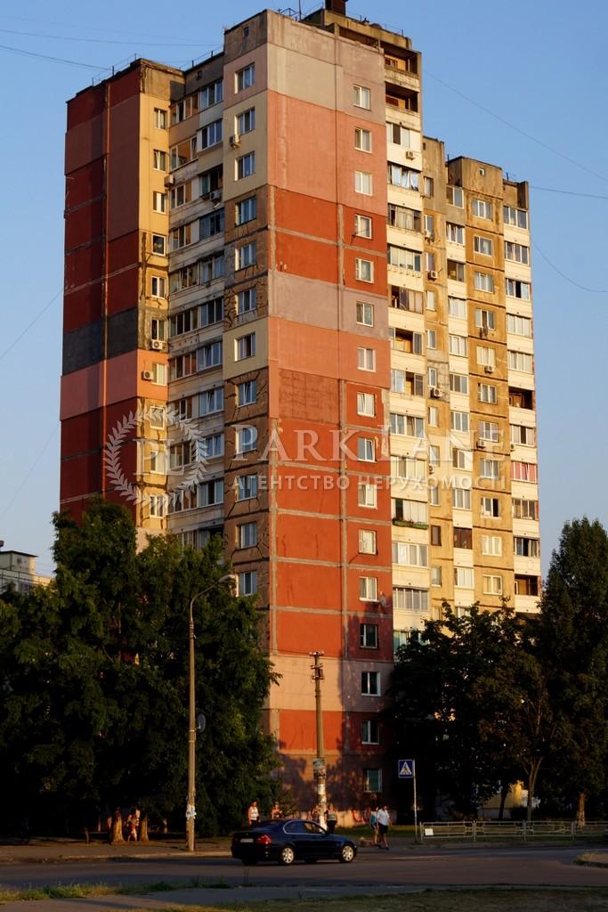 Квартира вул. Райдужна, 3, Київ, Z-16466 - Фото 1