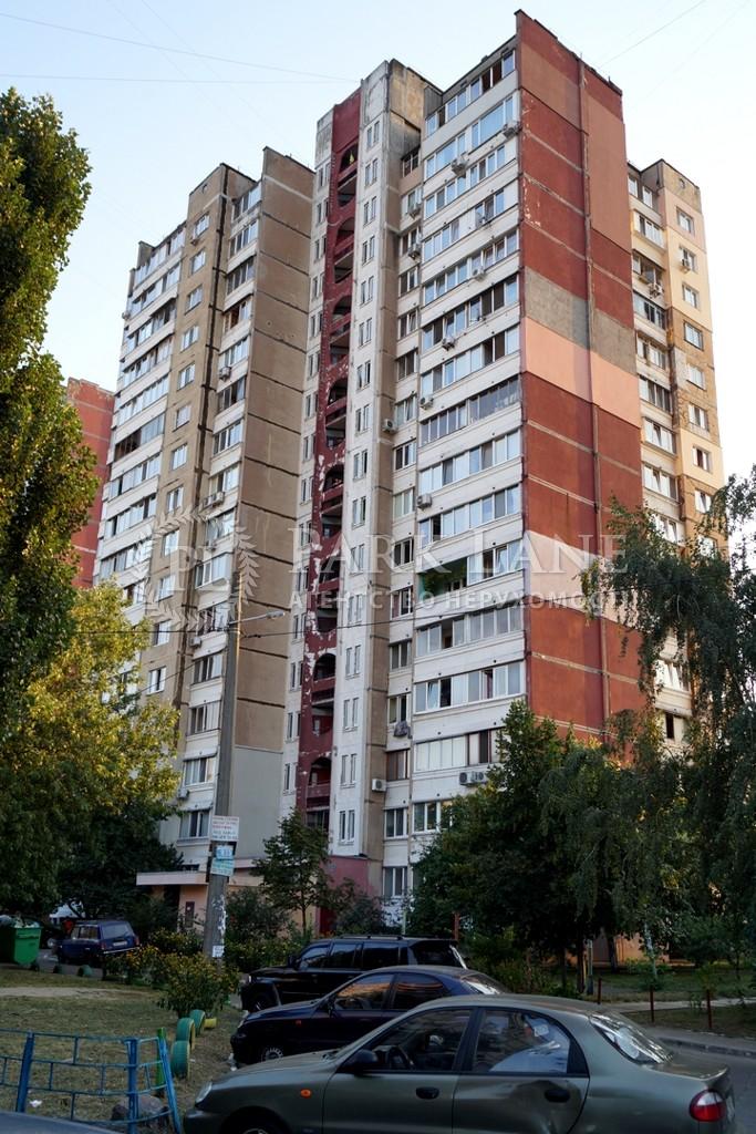 Квартира вул. Райдужна, 3, Київ, Z-16466 - Фото 2
