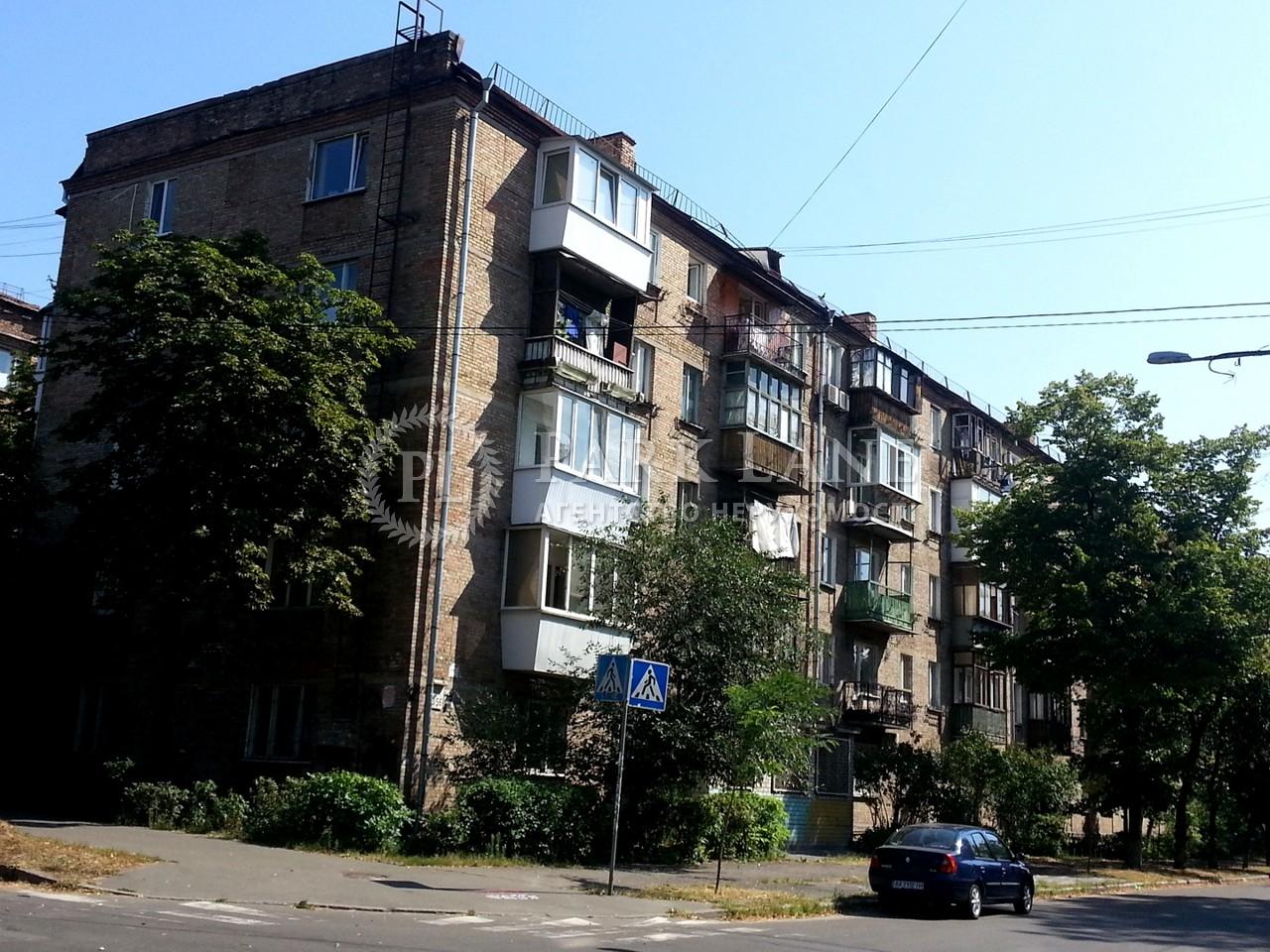 Квартира ул. Ружинская (Пика Вильгельма), 3/56, Киев, Z-450361 - Фото 1