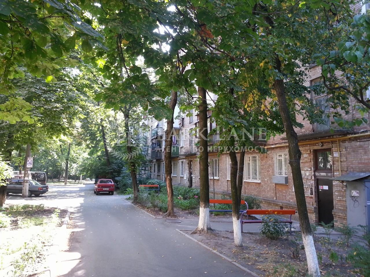 Квартира ул. Ружинская (Пика Вильгельма), 3/56, Киев, Z-450361 - Фото 3