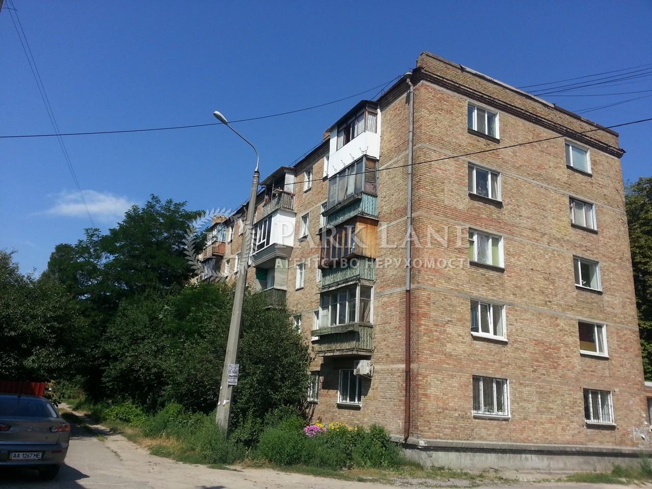 Квартира ул. Ружинская (Пика Вильгельма), 14, Киев, Z-513360 - Фото 1