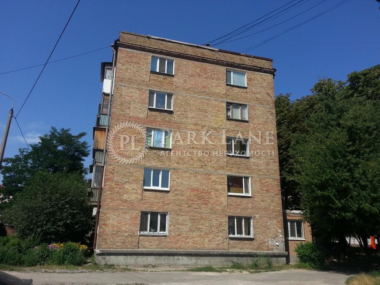 Квартира ул. Ружинская (Пика Вильгельма), 14, Киев, Z-513360 - Фото 2