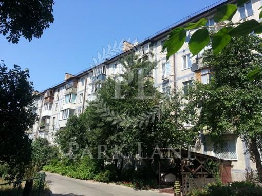 Квартира Ружинская (Пика Вильгельма), 20/54, Киев, Z-768564 - Фото