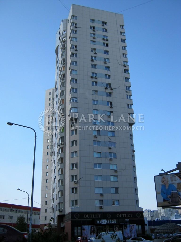 Квартира N-22695, Мишуги О., 8, Київ - Фото 2