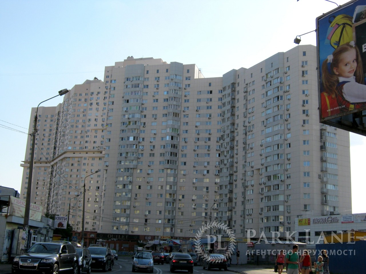 Квартира N-22695, Мишуги О., 8, Київ - Фото 3