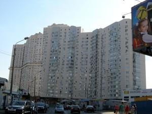 Квартира R-13767, Мишуги Александра, 8, Киев - Фото 3