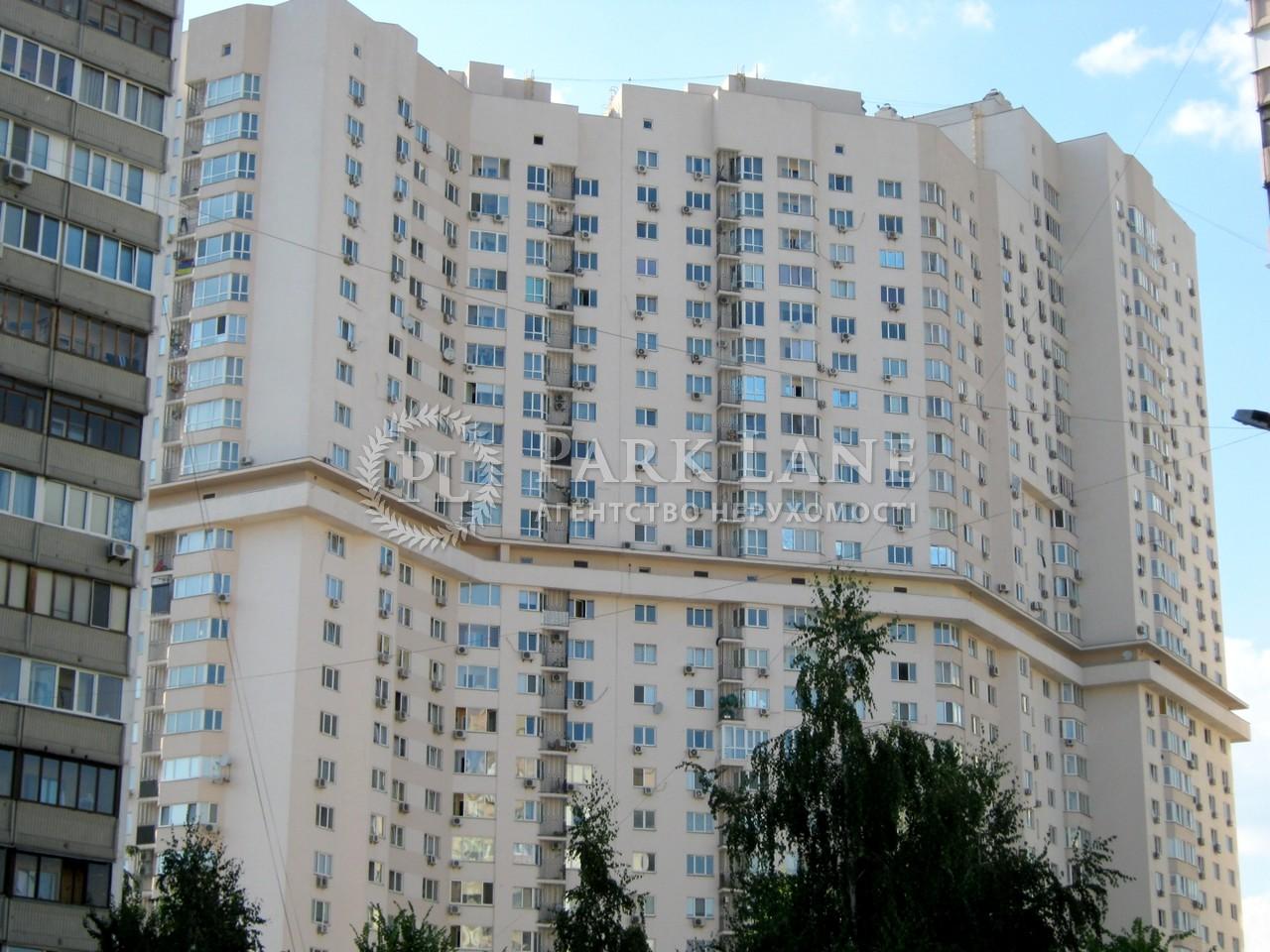 Офис, ул. Мишуги Александра, Киев, R-31359 - Фото 1