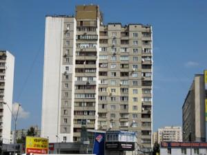 Квартира B-92554, Мишуги О., 11, Київ - Фото 3