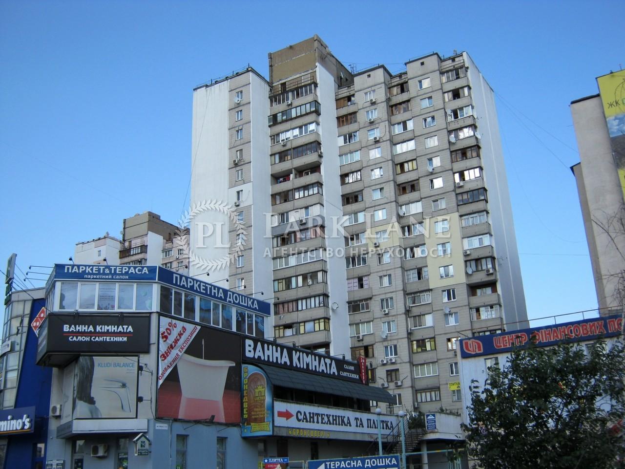 Квартира B-92554, Мишуги Александра, 11, Киев - Фото 1
