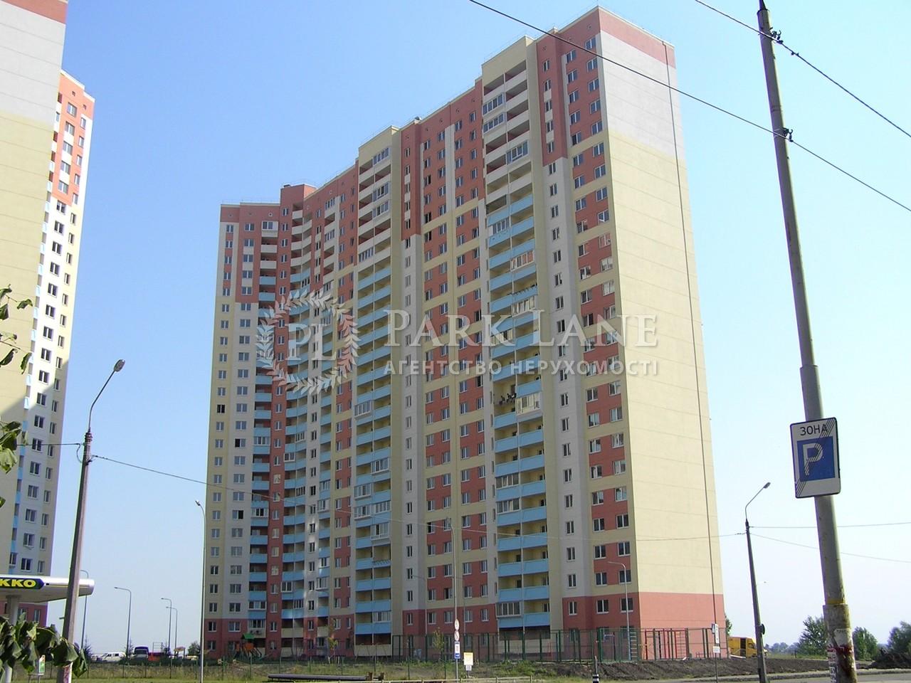 Квартира Z-613838, Милославская, 2, Киев - Фото 2