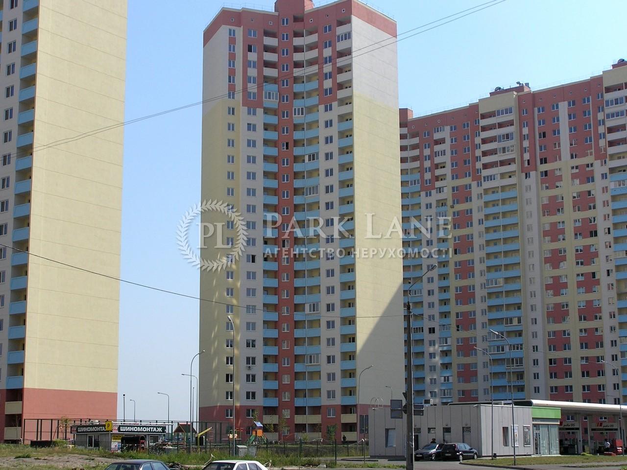 Квартира Z-577571, Милославская, 2б, Киев - Фото 1