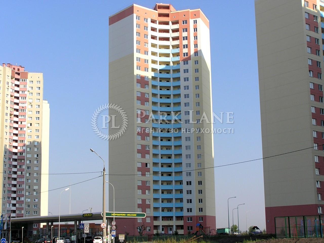 Квартира вул. Милославська, 2в, Київ, B-92349 - Фото 11