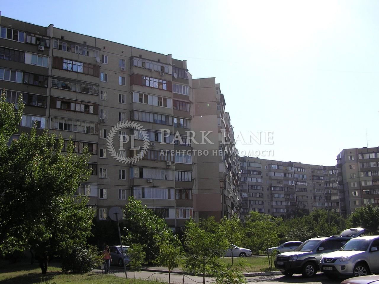 Квартира E-33124, Милославская, 23, Киев - Фото 3